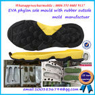 Anti Skip Rubber Shoe Mold Die Making Sturdy Plastic Shoe Mold